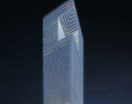 ONE BRICKELL CITYCENTRE (PHASE 3)